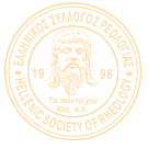 Hellenic Society of Rheology